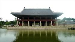 Gyeongbokgung: Gyeonghoeru