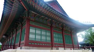 Gyeongbokgung: Sujeongjeon
