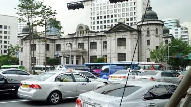 Myeongdong: Korea First Bank