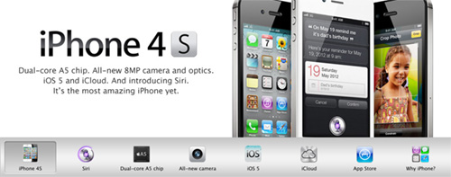 Smart iPhone 4S page Apple-inspired details