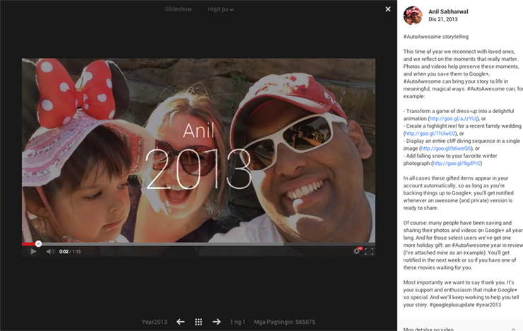 Google+ Auto Awesome video year in review