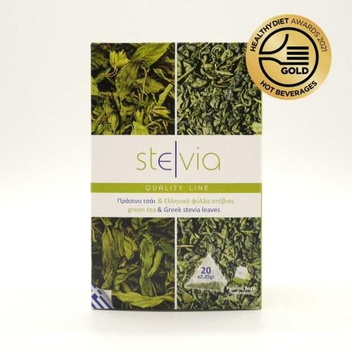 Πράσινο τσάι & Ελληνικά φύλλα στέβια - Βιοδιασπώμενη πυραμίδα