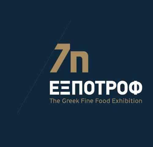 EXPOTROF 2020