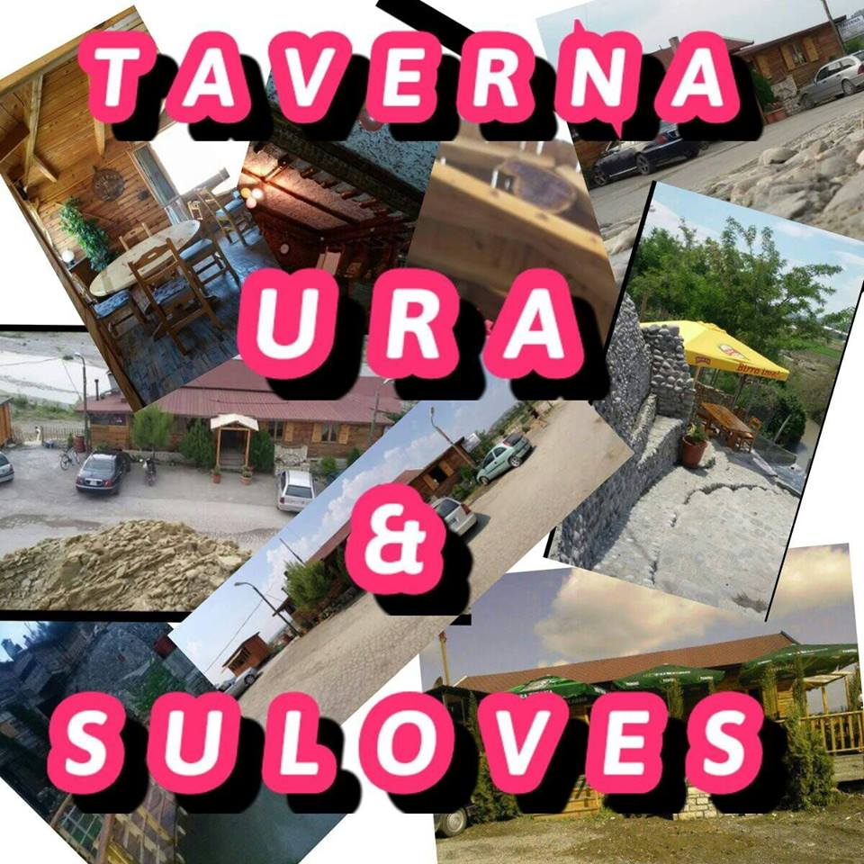 "Tavern ""Ura e Suloves"""