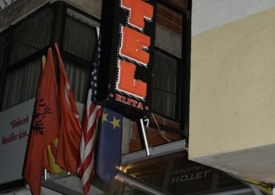 """Hotel """"Elita"""""""
