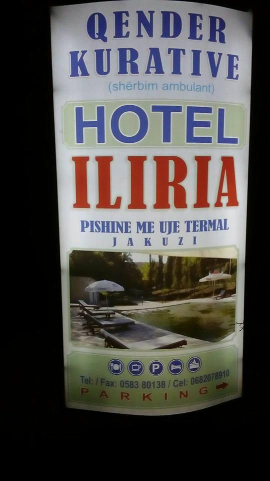 """Хотел за лекување """"Iliria"""" Елбасан"""