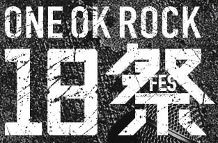 ワンオクがNHK出演「18祭」の裏話やTakaさんコメント