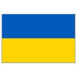 Путешествия по Украине. Украина