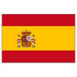 Путешествия по Испании. Испания