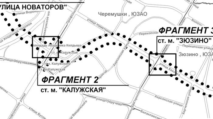 2013.11.11 - Фрагмент трассировки маршрута от станции Калужская до станции Зюзино