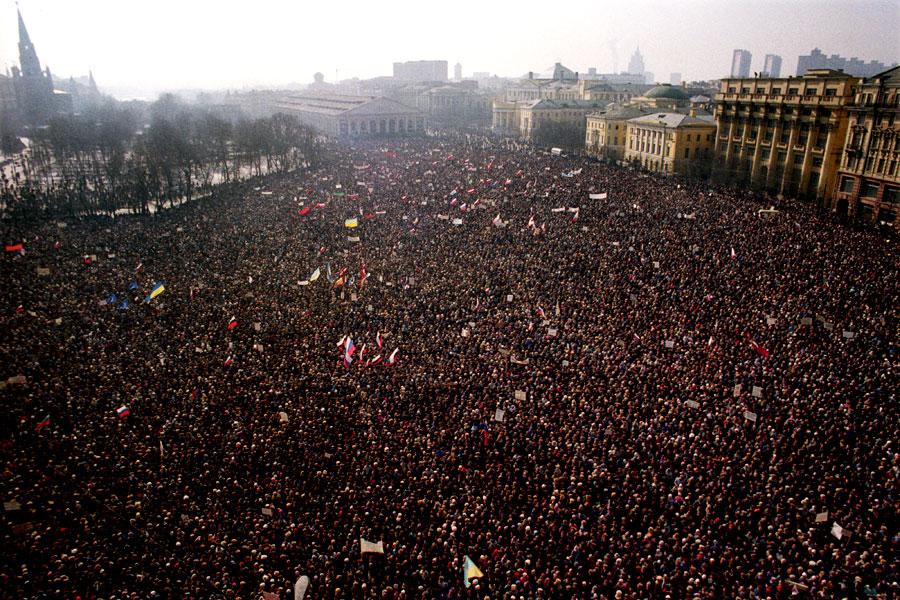 Манежная площадь 1991