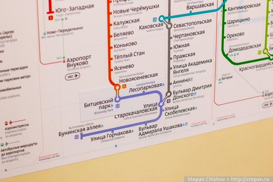 2014.03.01 - 03 - Новый сегмент Бутовской линии на схеме Московского метро
