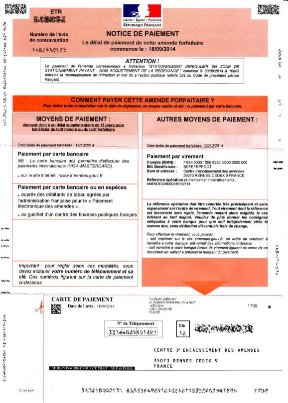 Квитанция французского автомобильного штрафа