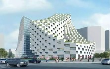 Undulating Pixilated Building
