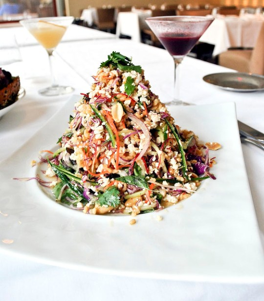 Wolfgang Puck's Chinois Chicken Salad