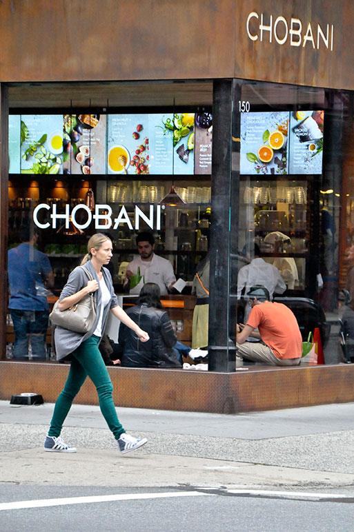 Chobani SoHo Cafe