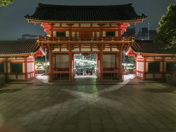 Yasaka Shrine, Kyoto, JP