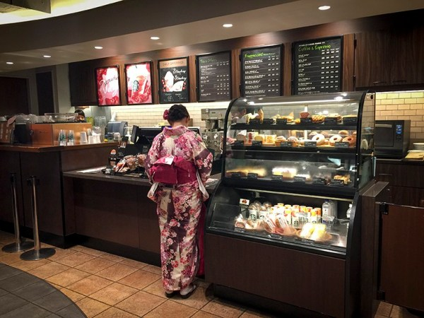 Starbucks in Japan
