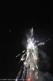Firework exploding, Taunggyi