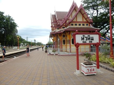 huahin-trainstation-1