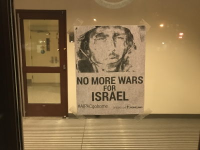 Campus response to anti-Semitic postering leaves much to be desired