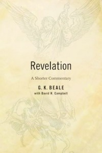 The cover of Beale's Revelation