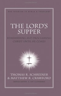 The Cover of the Lord's Supper