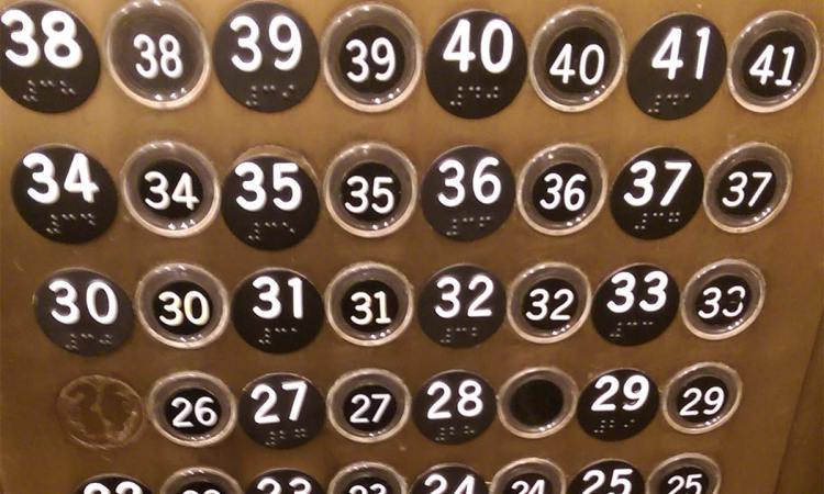 Confusing elevator buttons