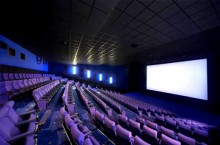 UK cinema screen
