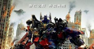 Transformers-3-Chinese-Poster