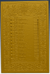 3D Scan of Perpetual Calendar Stone