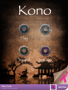 Kono: Title Screen