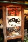 Pufferfish restaurant