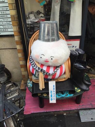 Outside vintage shop in Kita