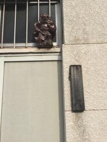 Doorway deity