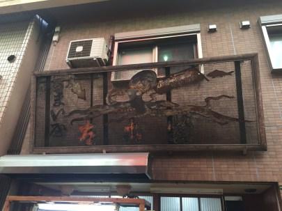 Octopus sign, Kuromon Market