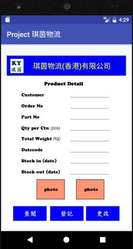product_01_detailsFORM