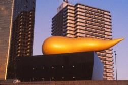 La Flamme d'Or, Tokyo - Philippe Starck 03_Stephen Varady Photo ©