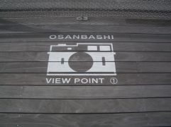 Yokohama Port Terminal by Foreign Office Architects 25_Stephen Varady Photo ©