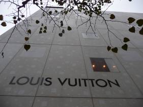 Louis Vuitton, Ginza Namiki by Jun Aoki 10_Stephen Varady photo ©