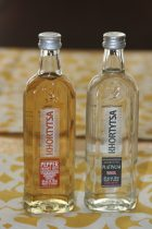 Holiday Gift Guide: Khortytsa Vodka
