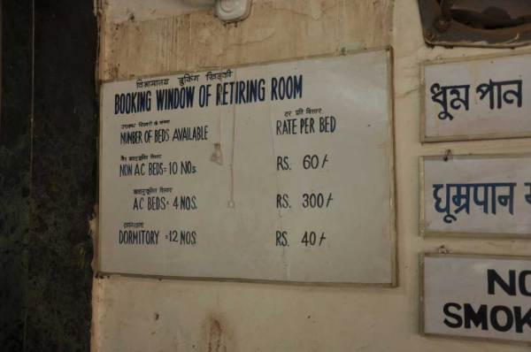 Dimapur: Train station Retiring room fees