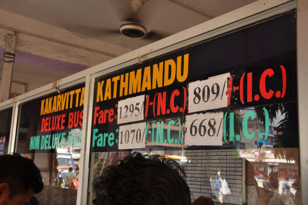 bus fares from Kakarbitta to Kathmandu
