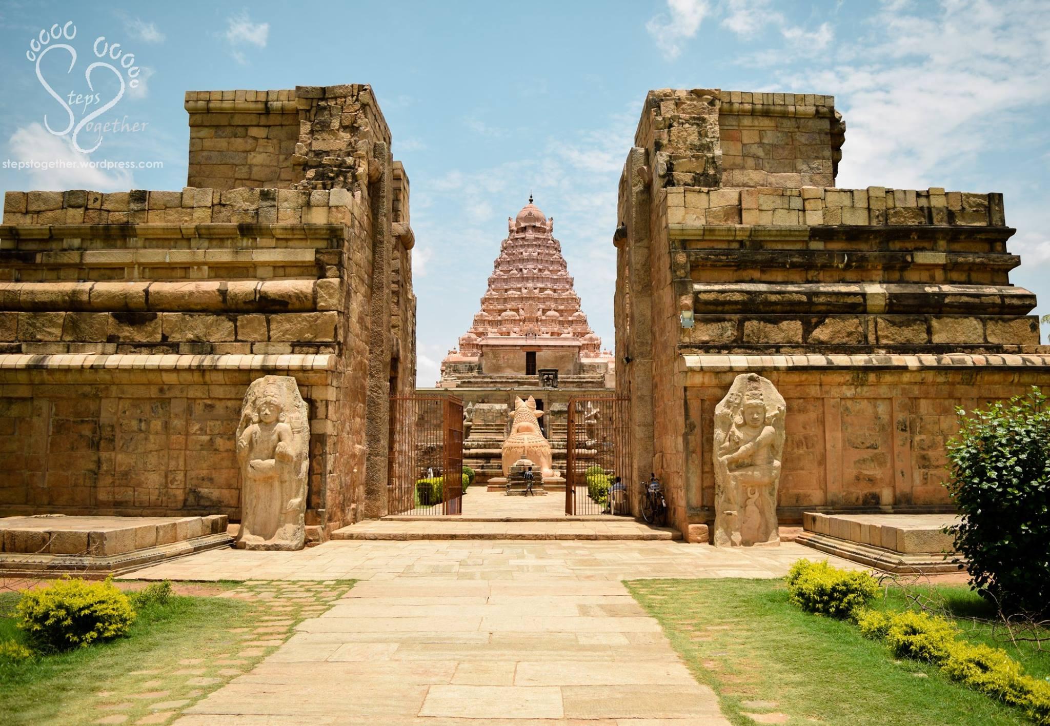 Gangaikonda Cholapuram Temple Entrance