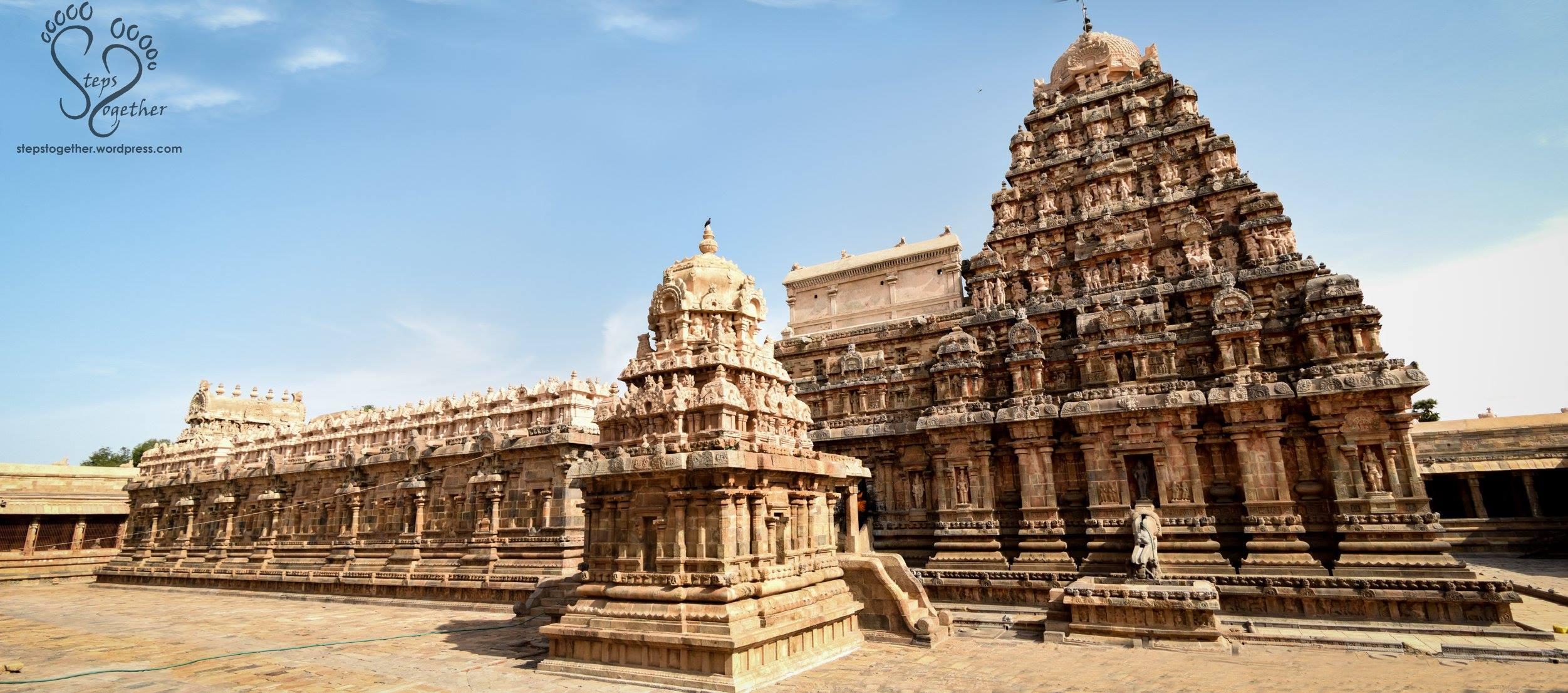 Airavateshwara Temple, Darasuram