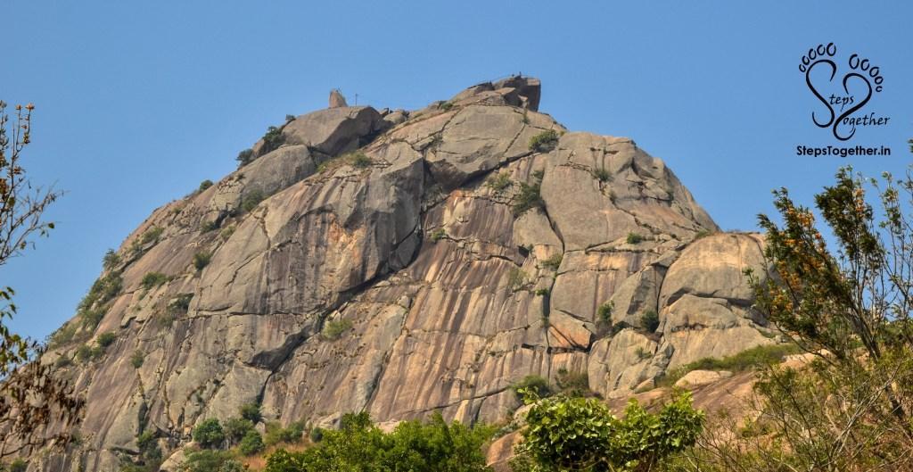 Shivagange Hill