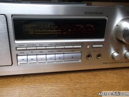 %name Onkyo Integra TA 6711