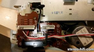 RS-M253X mechanizm