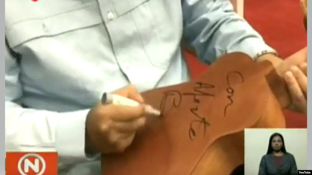 Maduro regala guitarra a Roger Waters por criticar postura de EE.UU. en crisis de Venezuela