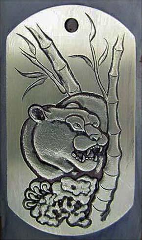 Tiger_and_Bamboo_Dogtag_9